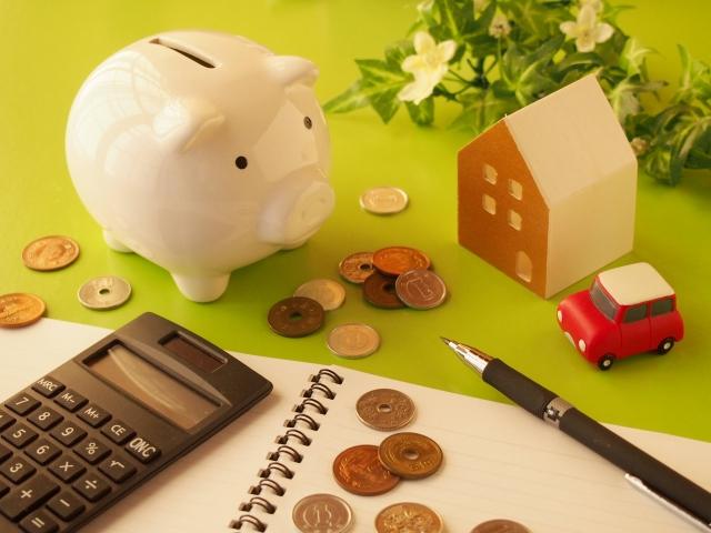 新年家計の見直し節約のプロ