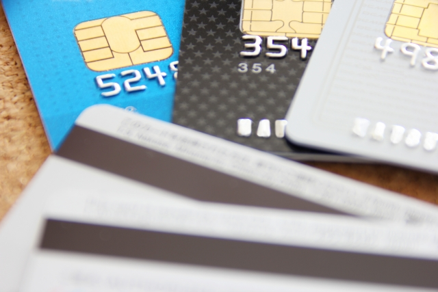 節約になるクレジットカードの選び方