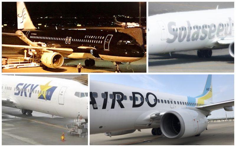 旅費飛行機の節約コラム